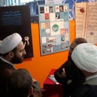 نمایش بخشی از آثار نهضت پوسترهای عاشورایی در نمایشگاه «راه روح الله»