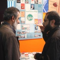 """نمایشگاه پوستر """"راه روح الله"""" گشایش یافت"""