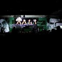 گزارش تصویری بازدید از غرفه نهضت مردمی پوسترهای عاشورا در نمایشگاه سراج