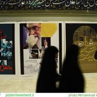 گزارش تصویری (بخش اول/ راه اندازی و افتتاح غرفه)/ نمایشگاه رسانه های دیجیتال انقلاب اسلامی