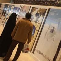 گزارش تصویری (بخش  دوم/ بازدید از غرفه نهضت واختتامیه)/ نمایشگاه رسانه های دیجیتال انقلاب اسلامی