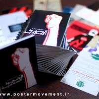 توزیع فلش کارت بیداری اسلامی نهضت مردمی پوسترهای عاشورا