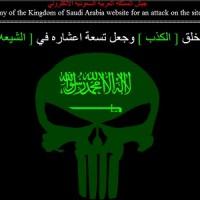 حمله ی ارتش سایبری وهابیت به سایت نهضت پوسترهای عاشورا