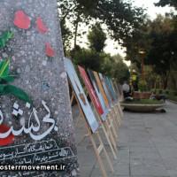 گزارش تصویری نمایشگاه « بی نشان »