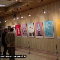 گزارش تصویری افتتاح نمایشگاه «بی نشان» در قم