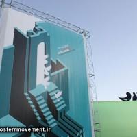 گزارش تصویری نمایشگاه پوستر « بی نشان » در مشهد