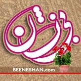 افتتاح نمایشگاه پوستر در نگارخانه اشراق قم