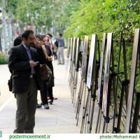 گزارش تصویری/ نمایشگاه پوسترهای سبک زندگی در حاشیه خیابان احمدآباد مشهد