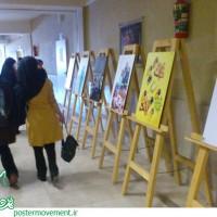 گزارش تصویری/ نمایشگاه سبک زندگی در موسسه آموزش عالی دارالفنون قزوین
