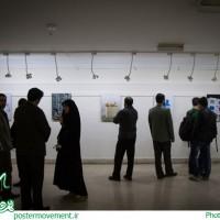 گزارش تصویری/ نمایشگاه پوستر سبک زندگی اسلامی ایرانی در نگارخانه مهر قزوین