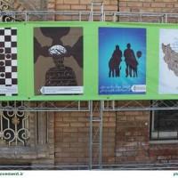 گزارش تصویری/نمایشگاه آثار نهضت مردمی پوستر انقلاب در امامزاده عبدالله(ع) - تهران