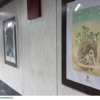 گزارش تصویری/اکران پوستر های 9 دی نهضت مردمی پوستر انقلاب در ایستگاه های متروی تهران