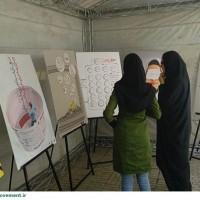 اکران نمایشگاه پوستر های سرطان مصرف در دانشگاه علامه طباطبایی تهران