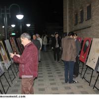 گزارشی از اکرانهای مردمی آثار نهضت در سال 94