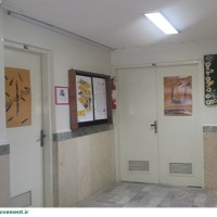 گزارش تصویری/اکران پوسترهای سرطان مصرف در دبیرستان روشنگر تهران
