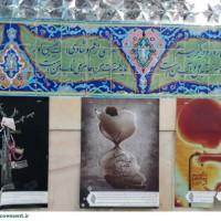 گزارش تصویری/اکران مجموعه ایران جوان در امامزاده سید مرتضی(ع) کاشمر