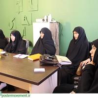گزارش تصویری/جلسه ی هم اندیشی همسنگران خواهر نهضت در مشهد