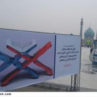 قمی ها میزبان میمهانان کشوری کارگاه پوستر حبل الله اند.