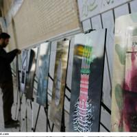 گزارش تصویری از نمایشگاه های پوسترهای فراخوان خط سرخ در زاهدان
