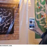 گزارش تصویری/ اکرانهای مجموعه شهدای منا