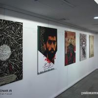 """گزارش تصویری نمایشگاه پوستر""""راهی که از سر گرفتیم"""" در حوزه هنری تهران"""