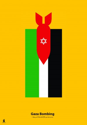 بر سر مردم بی دفاع غزه موشک می ریزند...