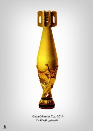 جام جنایی غزه2014