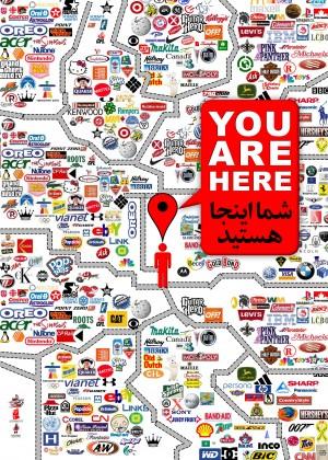 شما اینجا هستید