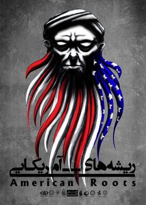 ریشه های آمریکایی