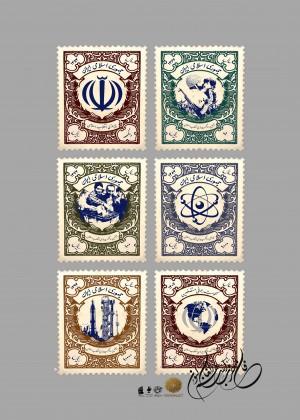 سالگرد پیروزی انقلاب اسلامی